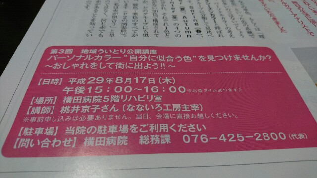 f:id:nanairokobo1011:20170807224202j:image