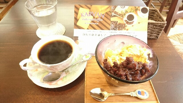 f:id:nanairokobo1011:20170911143733j:image
