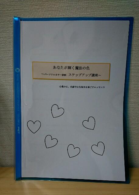 f:id:nanairokobo1011:20171012062710j:image