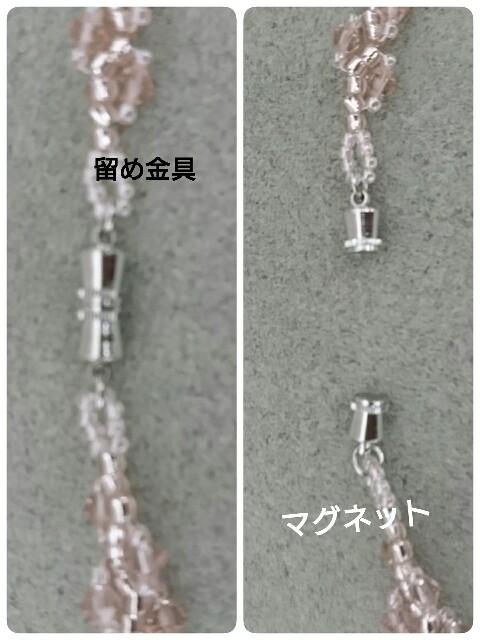 f:id:nanairokobo1011:20180124094340j:image