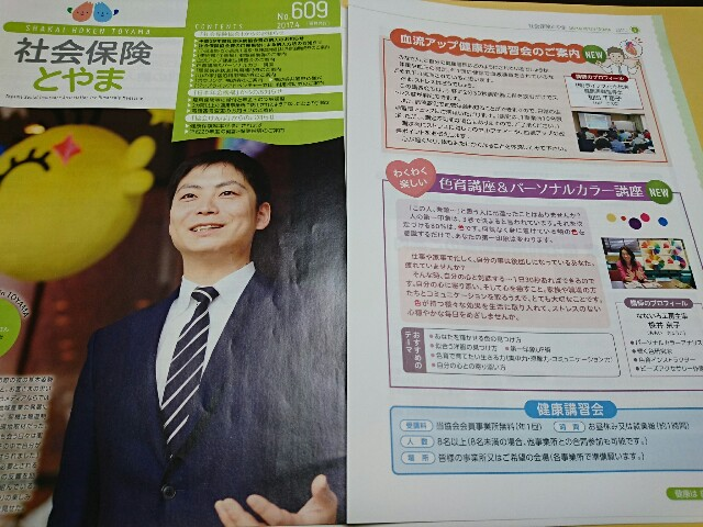 f:id:nanairokobo1011:20180326204736j:image