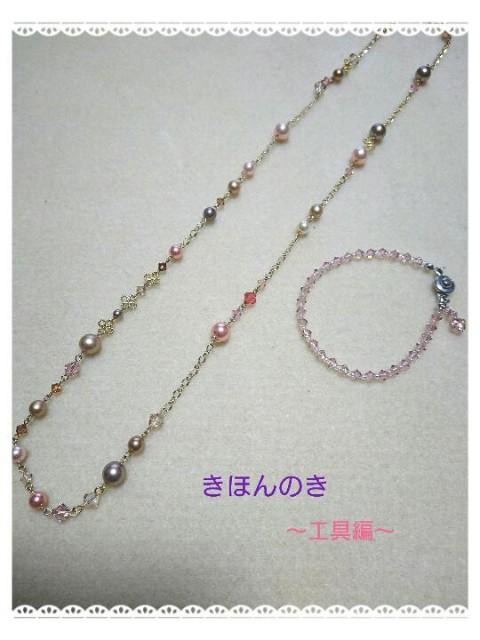 f:id:nanairokobo1011:20180408192428j:image