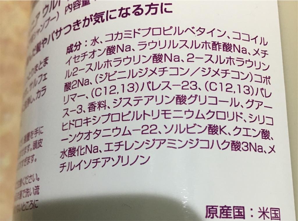 f:id:nanairokun:20181216161850j:image