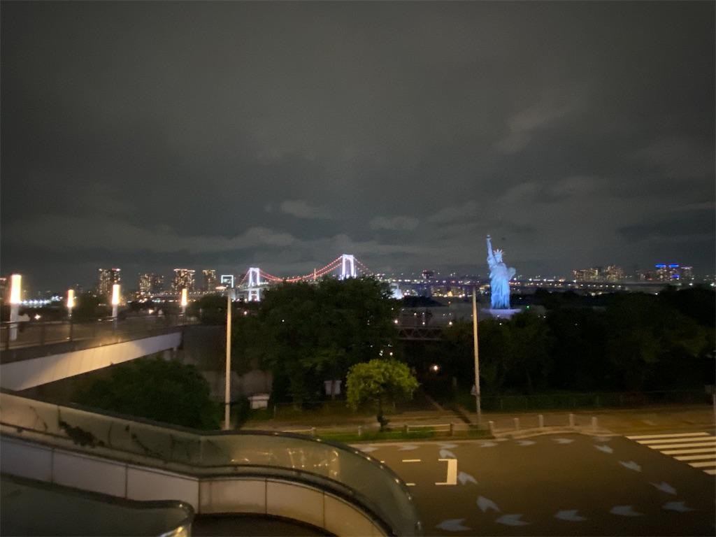 f:id:nanairokun:20201001113900j:image