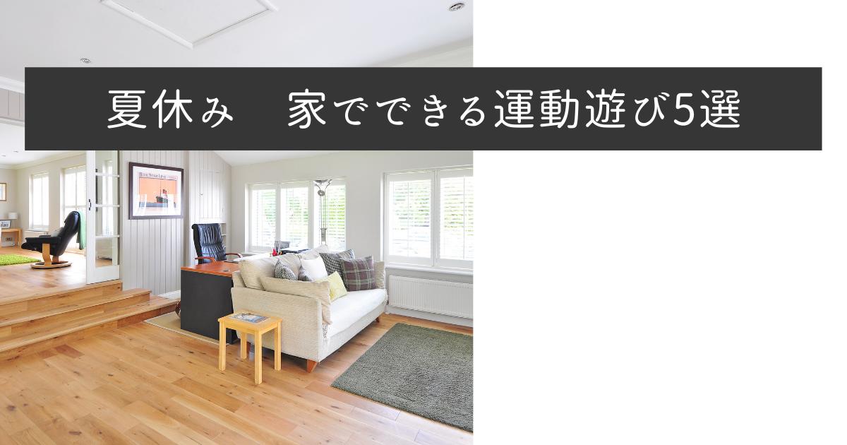f:id:nanairomama:20210713000616p:plain