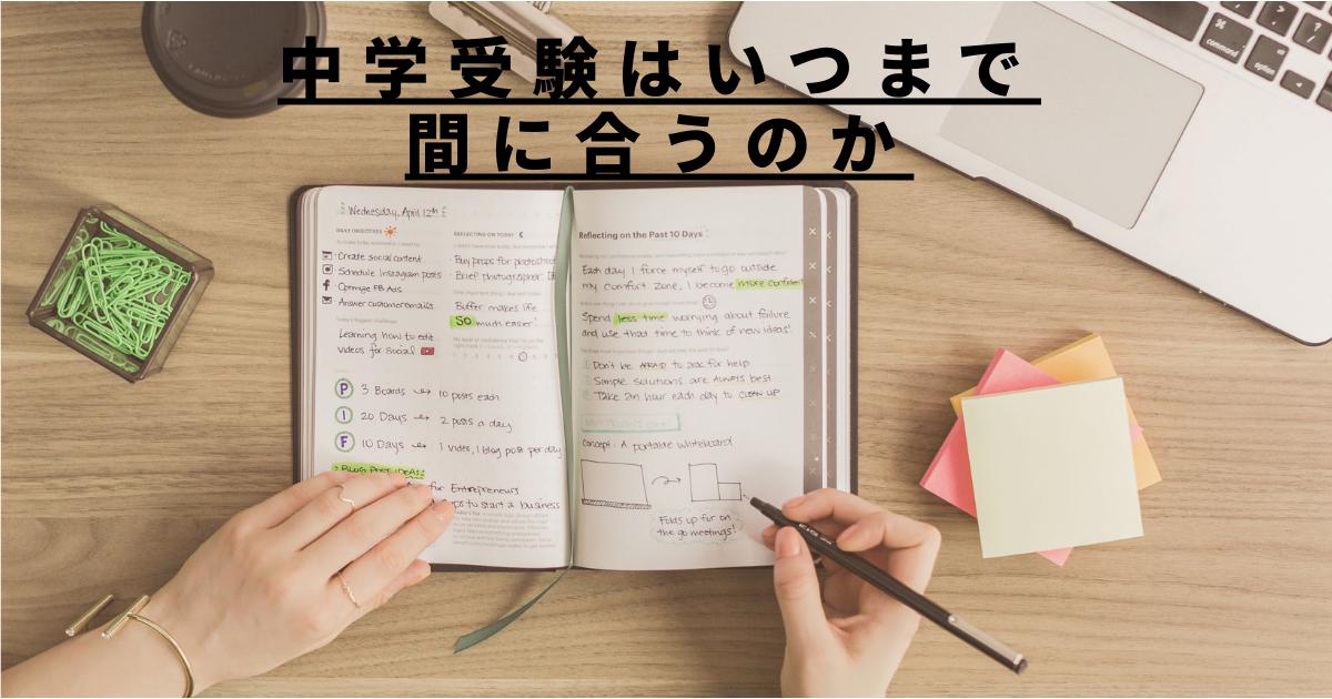 f:id:nanairomama:20210717234618p:plain