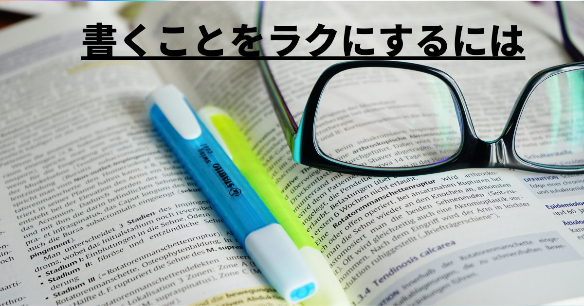 f:id:nanairomama:20210724235817p:plain