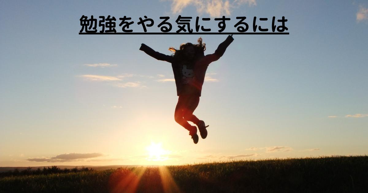 f:id:nanairomama:20210726233813p:plain