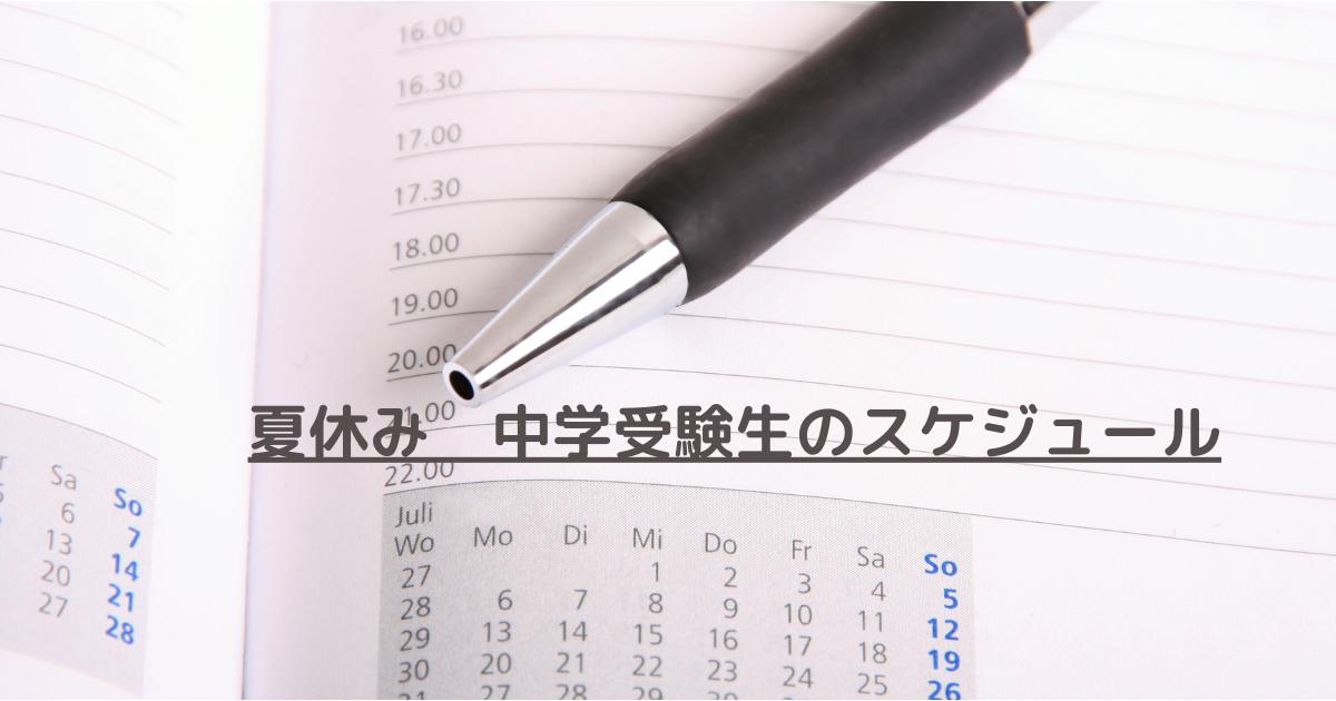 f:id:nanairomama:20210730225356p:plain