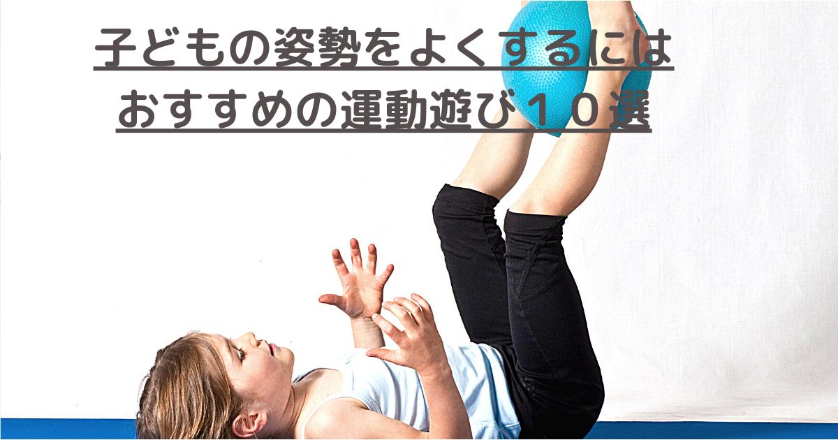 f:id:nanairomama:20210730235949p:plain