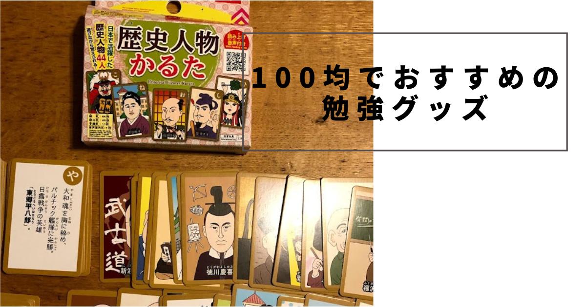 f:id:nanairomama:20210802002502p:plain
