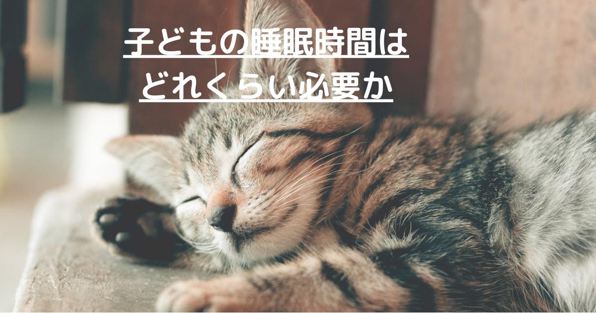 f:id:nanairomama:20210818235635p:plain