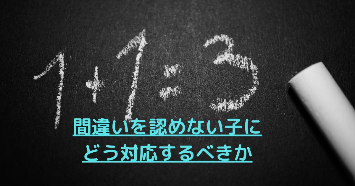 f:id:nanairomama:20210903143542p:plain