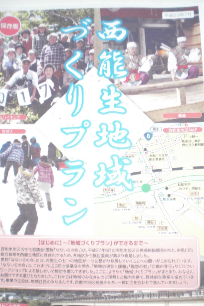 f:id:nanairono-kai:20170703113440j:plain