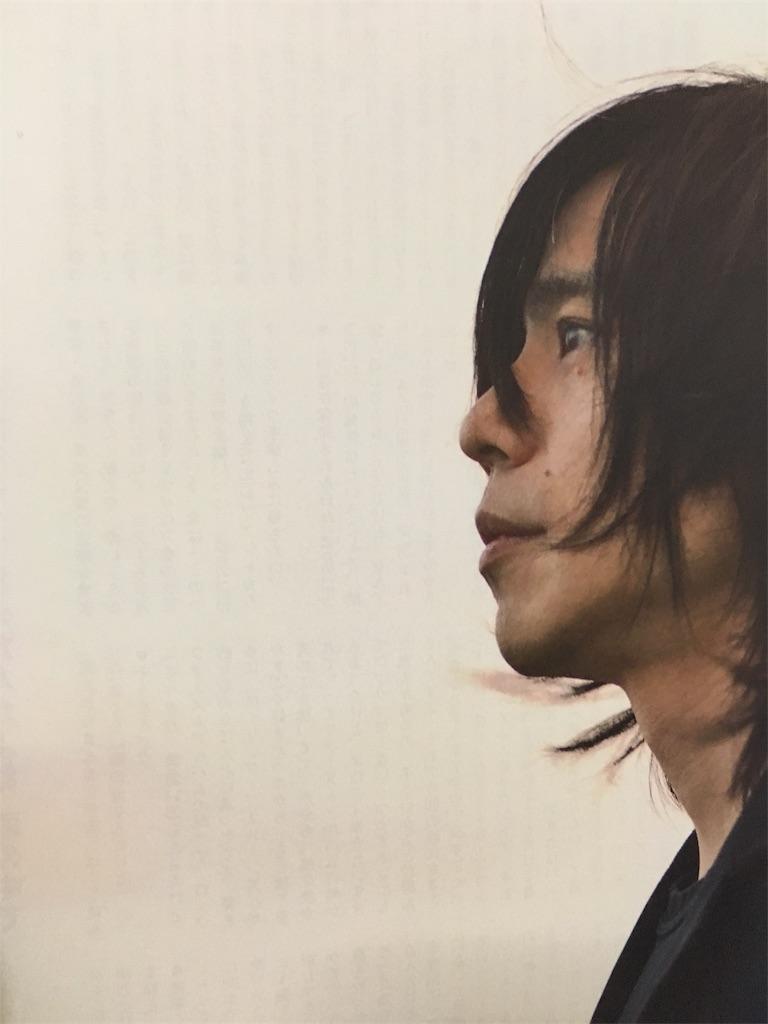 f:id:nanaironohashi:20190214220839j:image