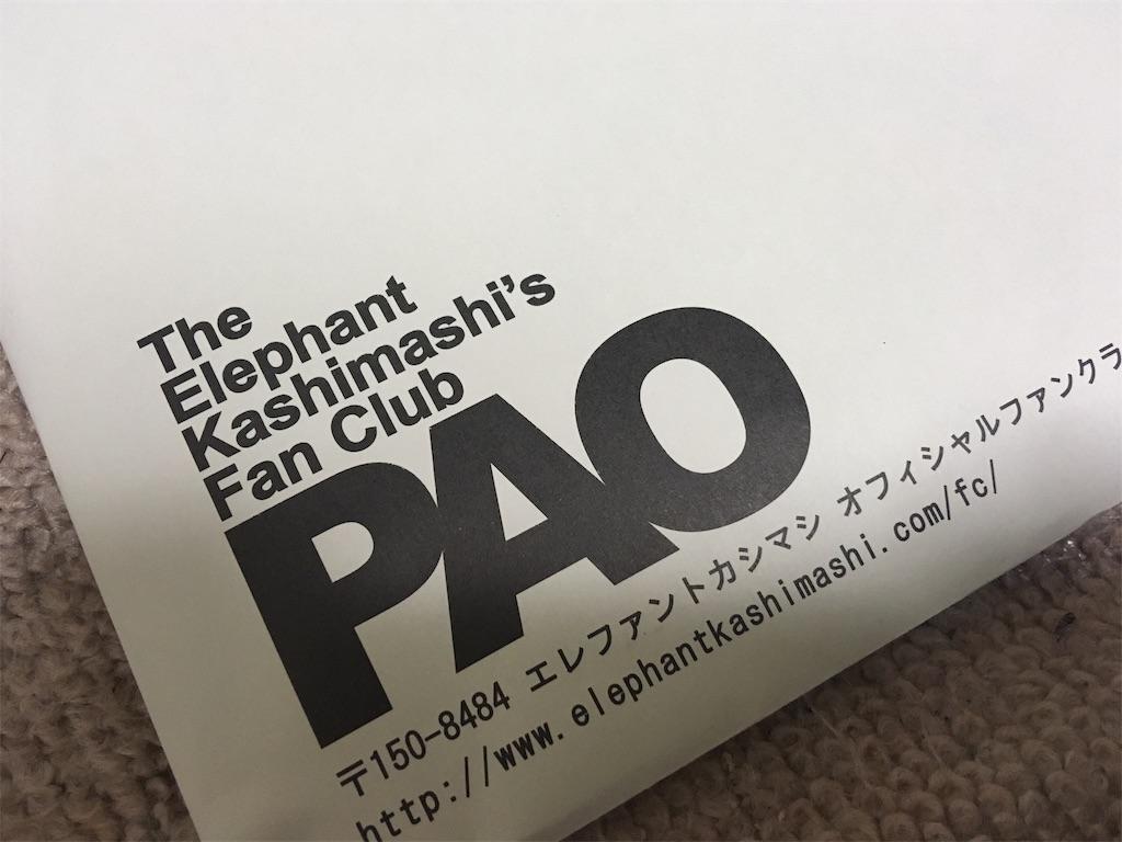 f:id:nanaironohashi:20190504062911j:image