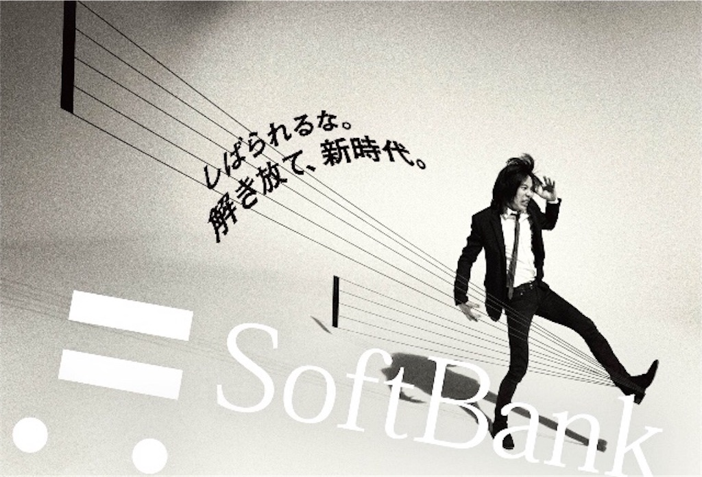 f:id:nanaironohashi:20190504063218j:image
