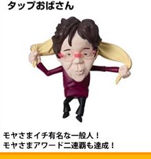 f:id:nanaironokakehashi:20140716114941p:plain