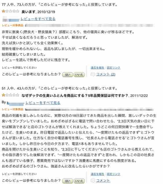 f:id:nanaironokakehashi:20150119214449j:plain