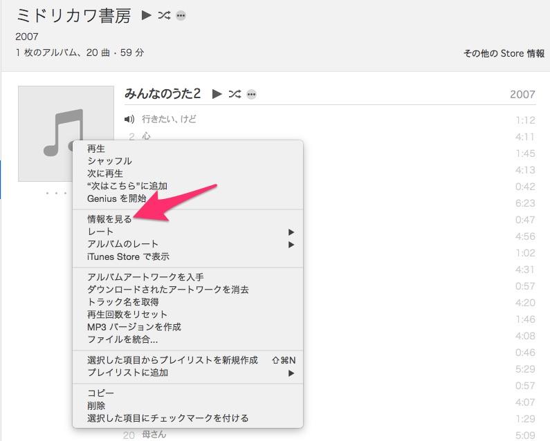 f:id:nanaironokakehashi:20150131122707j:plain