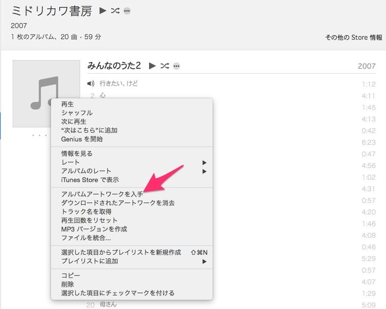 f:id:nanaironokakehashi:20150131122726j:plain