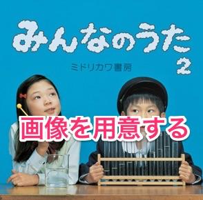 f:id:nanaironokakehashi:20150131123415j:plain