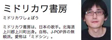 f:id:nanaironokakehashi:20150131130215p:plain