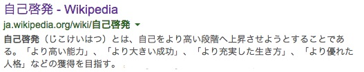 f:id:nanaironokakehashi:20150203215338j:plain