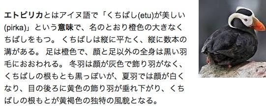 f:id:nanaironokakehashi:20150203221603j:plain
