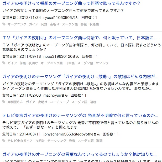 f:id:nanaironokakehashi:20150203224522j:plain