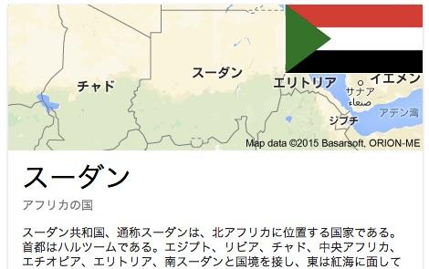 f:id:nanaironokakehashi:20150203224935j:plain