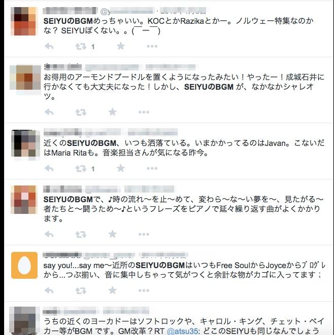 f:id:nanaironokakehashi:20150227231509j:plain