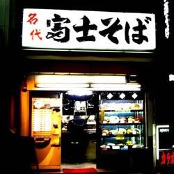 f:id:nanaironokakehashi:20150301144731j:plain