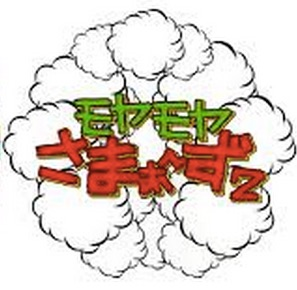 f:id:nanaironokakehashi:20150302233939j:plain