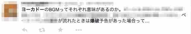 f:id:nanaironokakehashi:20150315092850j:plain
