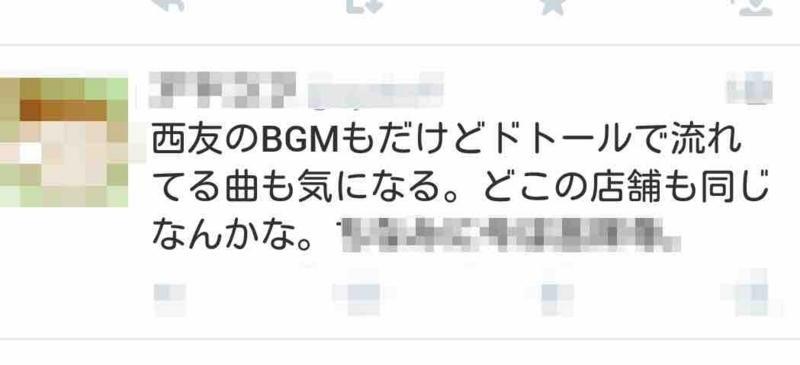 f:id:nanaironokakehashi:20150324141722j:plain