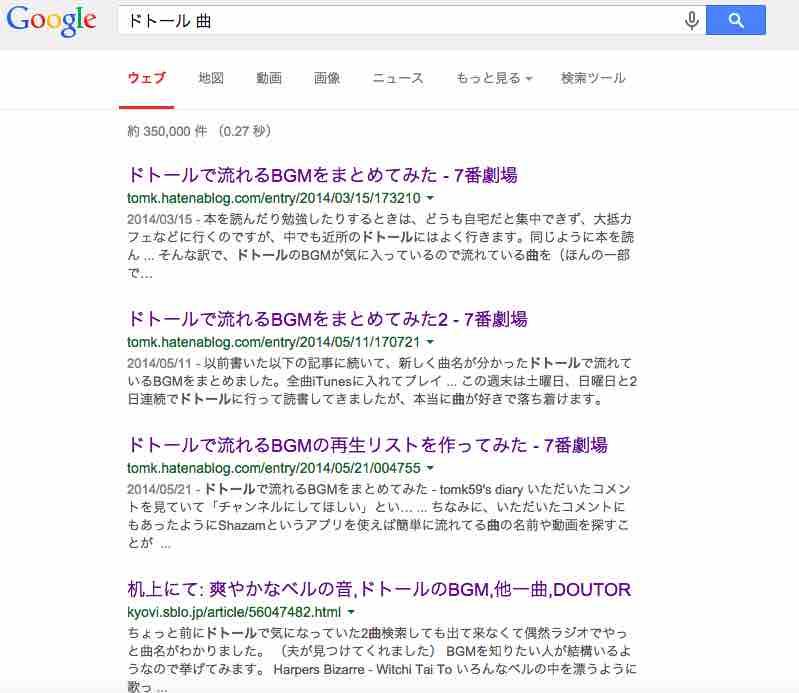 f:id:nanaironokakehashi:20150329211148j:plain