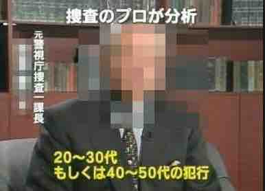 f:id:nanaironokakehashi:20150329221706j:plain