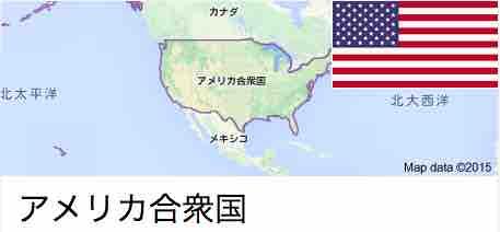 f:id:nanaironokakehashi:20150508230230j:plain
