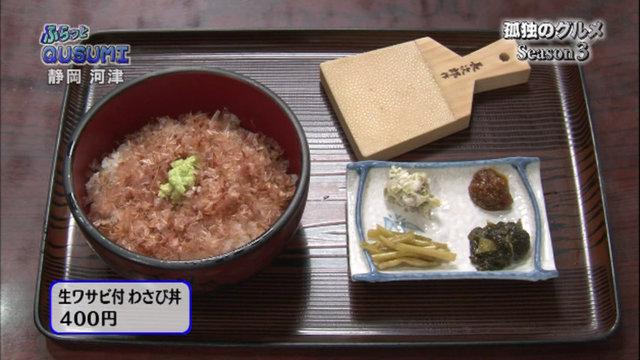 f:id:nanaironokakehashi:20151016234956j:plain