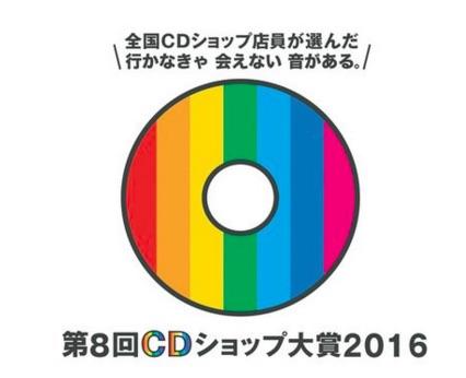 f:id:nanaironokakehashi:20160111230338j:plain