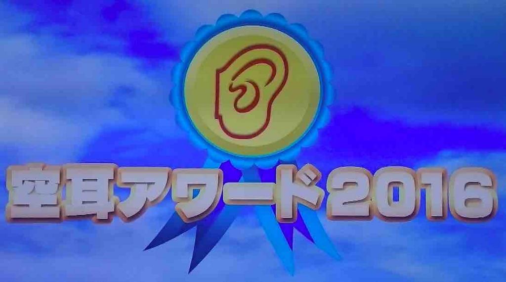 f:id:nanaironokakehashi:20160306091130j:plain