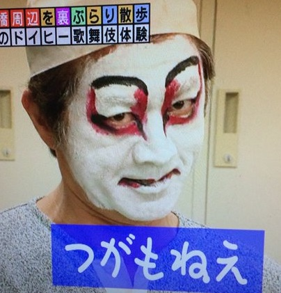 f:id:nanaironokakehashi:20160314210933j:plain