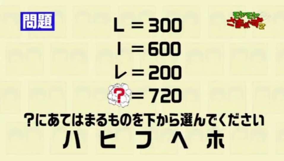 f:id:nanaironokakehashi:20160904224913j:plain