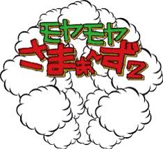 f:id:nanaironokakehashi:20170505083257j:plain