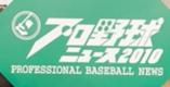 f:id:nanaironokakehashi:20170509231542p:plain