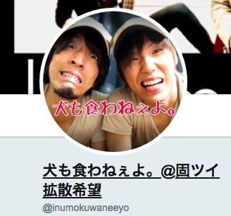 f:id:nanaironokakehashi:20181121231213p:plain