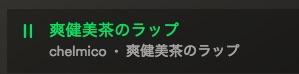 f:id:nanaironokakehashi:20190501161518j:plain