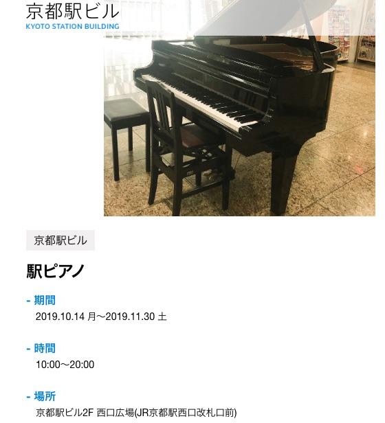 f:id:nanaironokakehashi:20191104163603j:plain