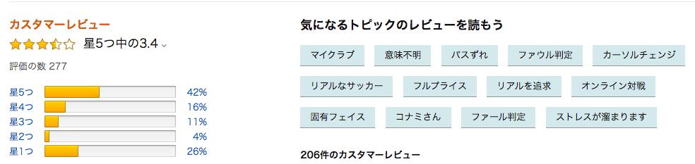f:id:nanaironokakehashi:20191123080450p:plain